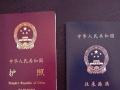 北京直飞香港自由行护照过关