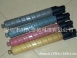 理光彩色粉盒 理光MPC2500复印机碳粉  理光MPC3000