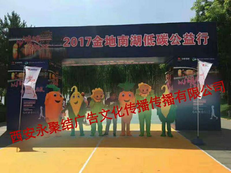 西安永聚结提供全国活动执行 主持人 礼仪 模特 兼职资源