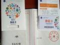 芜湖条形码申请流程条形码申请费用以及时间