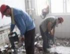 不满意不收费,专业建筑拆除一次到位,粉墙,砌墙修补