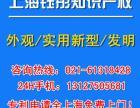 上海钰彤专为闵行区企业申请专利 确保通过