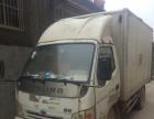 二手箱式货车