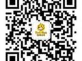 郑州儿童体适能培训+体能训练