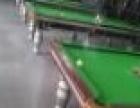 台球桌厂 台球厅球房专用台球桌批发 免费安装送货