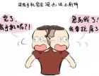广州东大医院怎么样蹲厕所的时候千万别再做这些傻事了,很危险