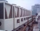 天津二手空调回收出售天津回收各种空调