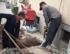 正定专业管道疏通 管道高压清洗抽粪 化粪池污水井清理 打捞