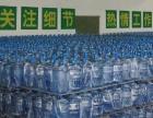 新世缘纯净水厂——桶装水批发零售、价格低、服务好