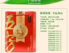 郑州粽子团购 粽子哥 粽子礼盒 礼品粽子 郑州粽子批发
