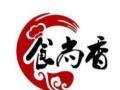杭州小吃培训 蛋糕 早餐 烧烤 特色菜各类小吃培训