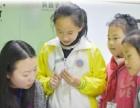 安徽辅导班加盟加盟文化课辅导班小学文化课辅导加盟
