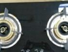 全新欧式油烟机灶具 热水器燃气热水器等