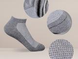 【淘货源】儿童袜子全棉袜 品牌网眼亲子儿童袜批发D51学生码