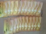南京高价上门回收新百卡德基卡大润发苏果超市购物卡加油卡