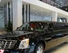 凯迪拉克婚车出租、凯迪拉克加长版黑色、凯迪拉克婚车
