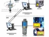 恒科条形码物流管理系统