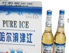 津江啤酒 津江啤酒诚邀加盟