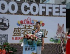 三亚较动物主题咖啡馆ZOO COFFEE华丽开业