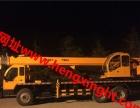 8吨10吨12吨16吨20吨吊车汽车吊船吊四驱吊车越野吊车