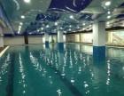 广州番禺大石游泳健身好去处-大石力祥健身游泳俱乐部