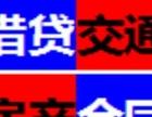 四川川飞律师事务所 专业服务咨询