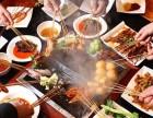 趣捞小火锅加盟/ 涮烤串串小火锅加盟条件/特色小火锅加盟