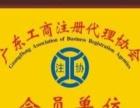 中山企业记账零申报,一般纳税人申请,疑难杂税处理。
