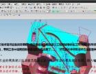 长沙成工模具数控设计培训 长沙高端技能UG指导