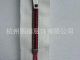 【低价出售】供应5号尼龙闭尾彩色缝纫线拉链 YKK尼龙拉链(图)