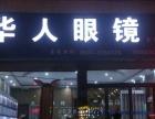 金乡 家庭旅馆 300元/月