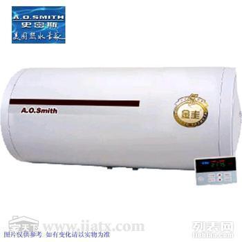 大连金友热水器维修清洗安装原厂配件专业热水器维修主板