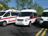 长沙救护车转运长途救护车按公里收费
