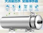 供应 PVDF膜304不锈钢净水器抗污染能力强膜使用寿命长