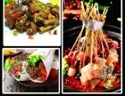 台湾鸡翅包饭免费加盟2人开店最佳选择