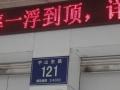 出租南湖周边写字楼(可做酒店)
