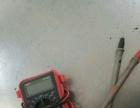 水钻打眼,室内外电路维修