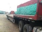 急卖公司扣押车辆一批二手大货车,13米挂车,9.6后八