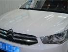 哈尔滨雪铁龙C4L汽车灯光改氙气灯 透镜