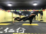 上海自由搏击俱乐部 专业格斗防身术实战训练