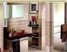 加西亚瓷砖 加西亚瓷砖诚邀加盟