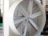 厂家直销厂房降温设备玻璃钢式喇叭口负压风机