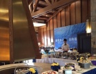 广州创意冷餐宴会|茶歇会|自助餐外送服务公司选康顿