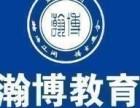 小学初中高中全科辅导一对一辅导哈尔滨冲刺班