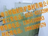 金华市X射线防护门价格  铅门厂家