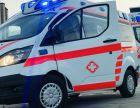 石家庄长途120救护车出租(欢迎咨询)哪里能租?