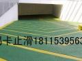 厂家直销环氧地坪漆环氧色浆承接环氧地平工程
