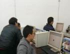 温州瑞安龙湾三菱西门子PLC编程培训学校 层峰自动化培训