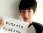 川湘菜本帮菜真正技术学会为止加盟 特色小吃