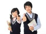 北京丰台小学补习班,初中补习,高中补习,全年级全科辅导